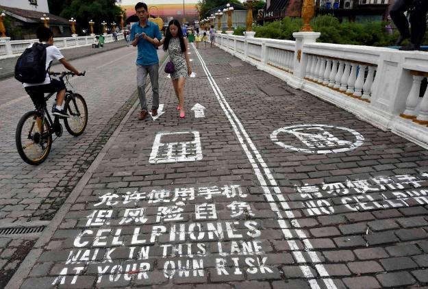 Road for smartfone addicts